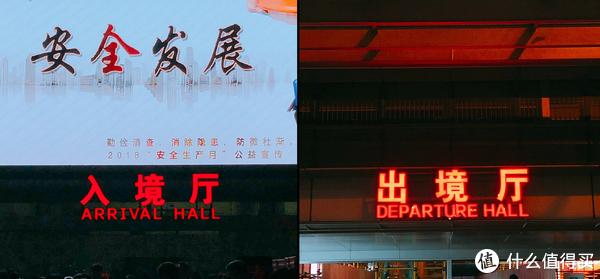 温馨提示,进入香港我们要走的是出境厅哟,如果是直飞香港机场就么有这个烦恼啦