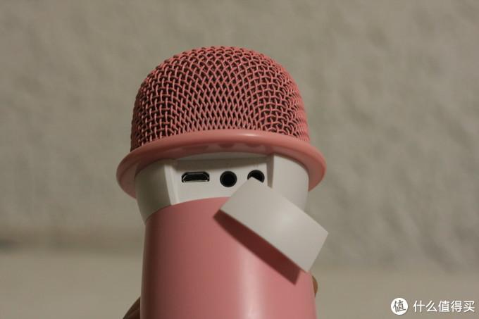 """唱首""""有你的快递""""给你听—唱吧G1麦克风简单使用记录"""