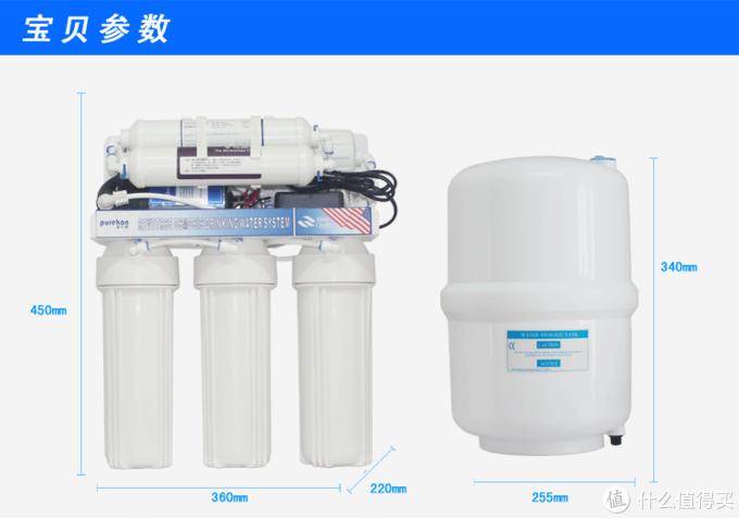 2012年购买的纯水机为什么我还在用?