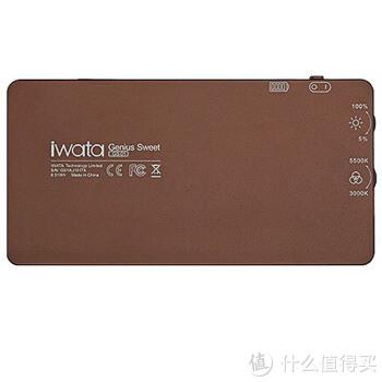 网红补光灯真的好用吗? iwata GS-01