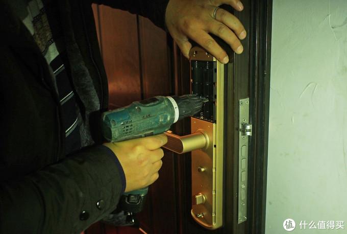 钥匙扔掉!扔掉!——榉树智能 V1 指纹锁