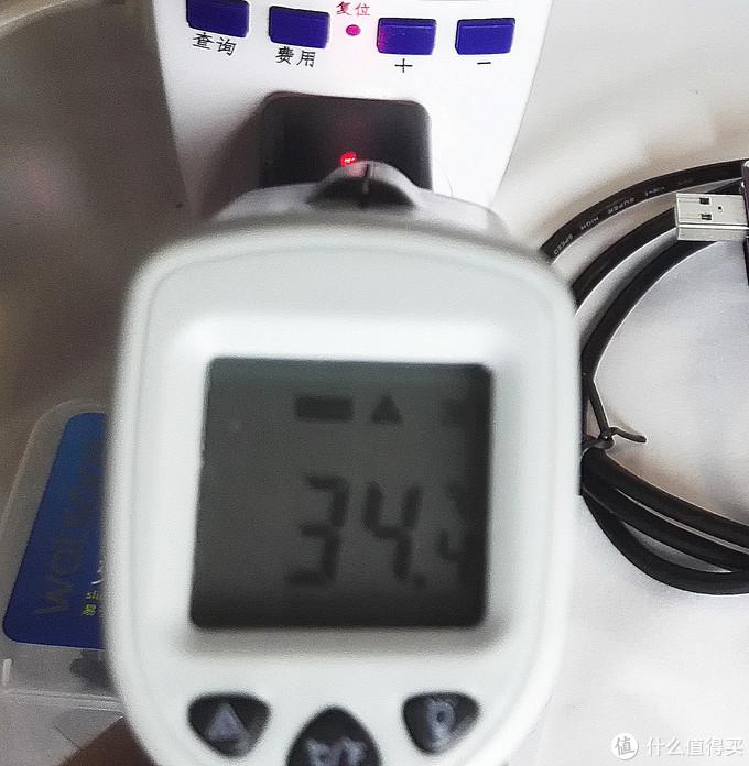 """充电1小时""""口红""""温度"""