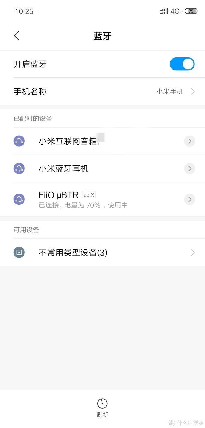 TypeC时代的烦恼解决者:FiiO μBTR便携无线蓝牙耳放开箱评测