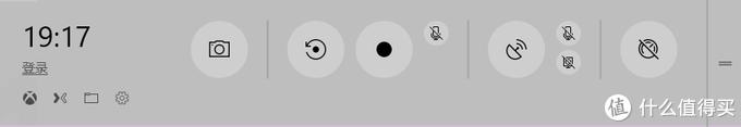 记住这些Windows 快捷键,让您的办公更高效快捷。