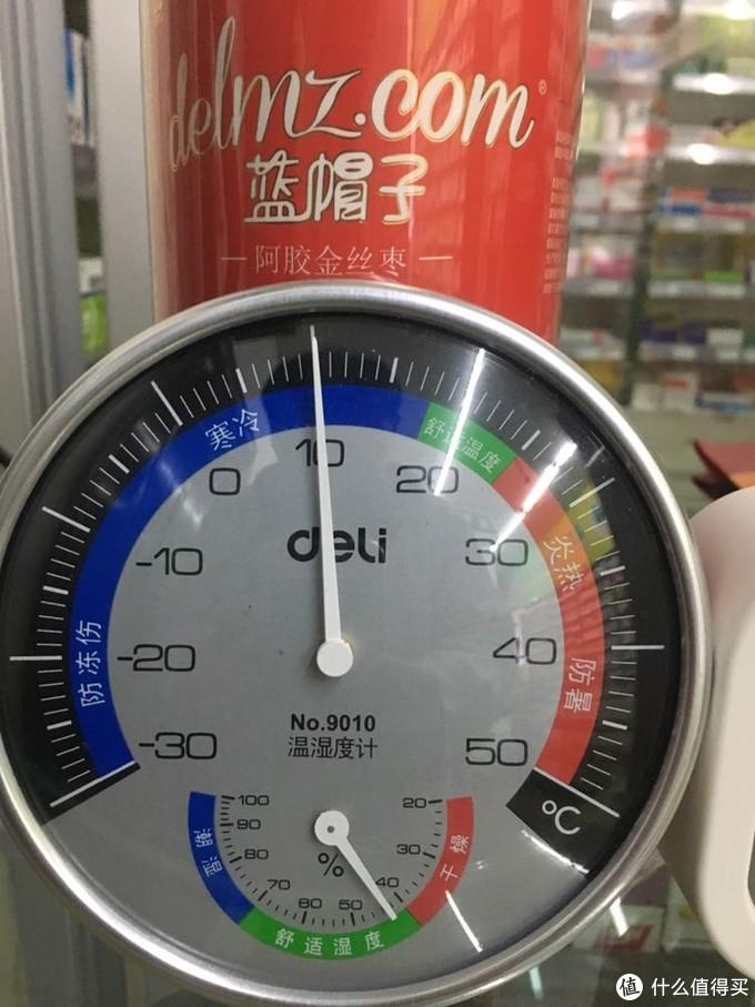温度10℃ 湿度42左右 角度问题(去年新买的仪器)