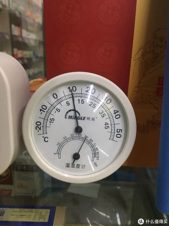 温度10℃ 湿度50(感觉这个湿度不准啊 这个仪器比较老了 好几年了)