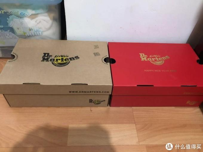 鞋盒对比1