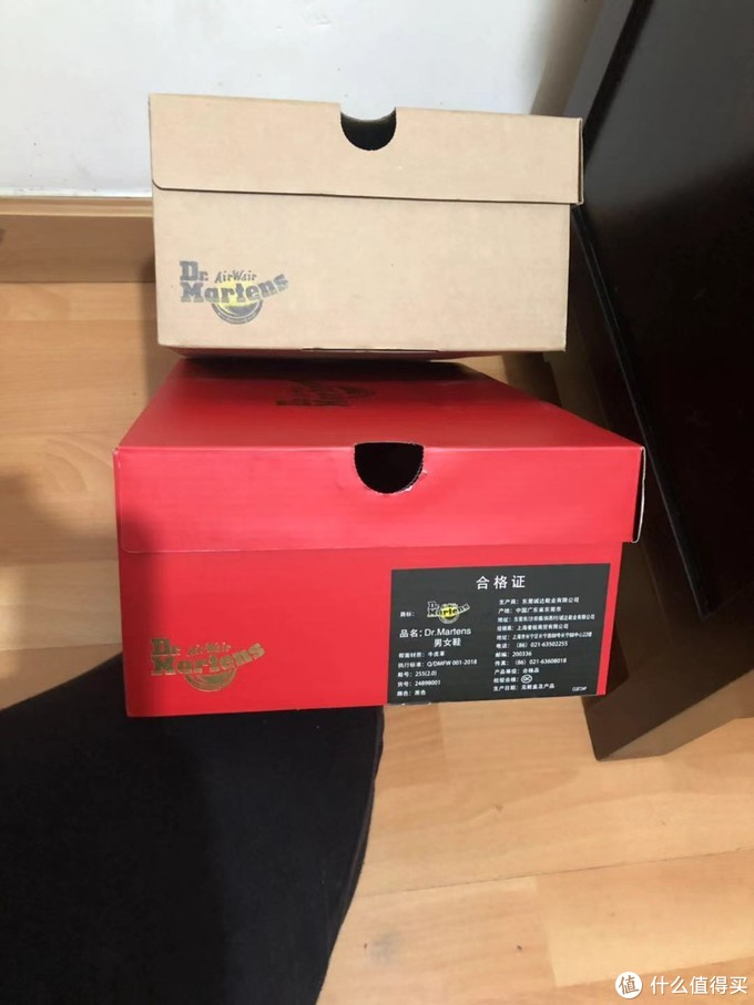 鞋盒对比2