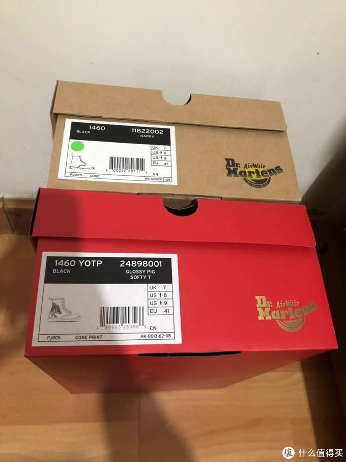 鞋盒对比3