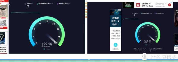 """实惠价格旗舰心,配置强悍国产""""芯""""——荣耀路由Pro 2深度评测"""