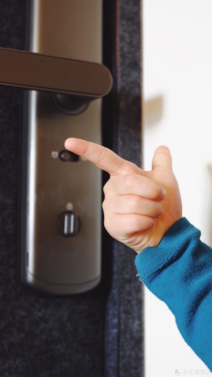 安全,方便,美观,值得推荐 —— 榉树V1指纹锁评测