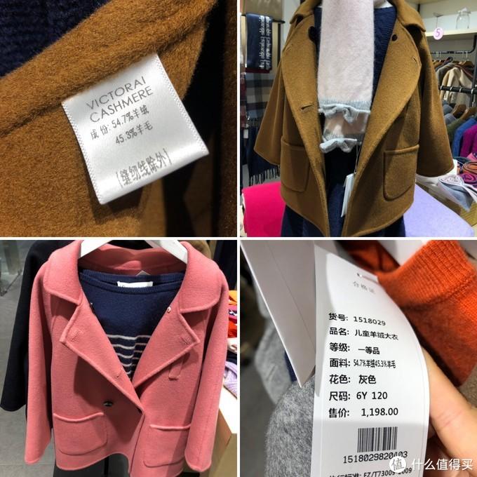 冬天每间衣橱都少不了的羊绒衫,该怎么选?真金白银砸出来的羊绒避坑指南