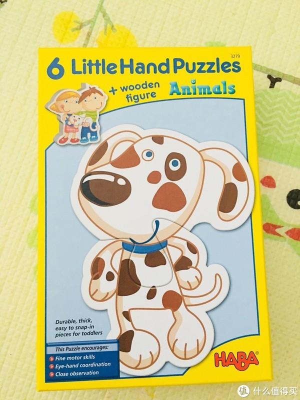 宝宝的第一款拼图 HABA动物拼图