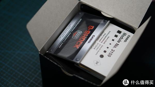 """一款被晒""""烂""""的复古潮表 卡西欧CASIO GW-M5610-1BER"""