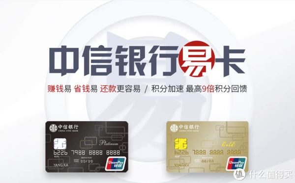 或许终于明白了怎么用信用卡 — 信用卡小白的2018