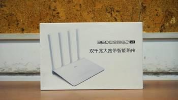 360 V4版本 安全路由2开箱展示(包装|指示灯)