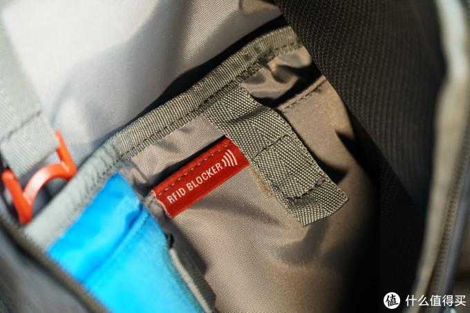 射频屏蔽口袋,不知道具体有没有用