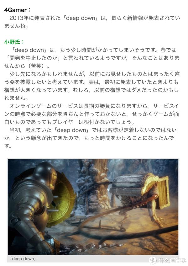【重返游戏回收站7】身陷囹圄的《深坑》还在开发吗?
