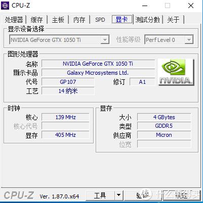用数据告诉你,凭什么说GTX 1050Ti是智商检测卡?