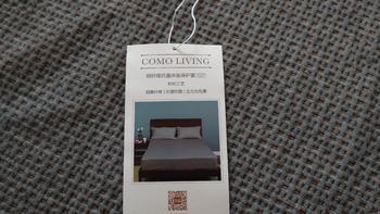 小米有品 COMO LIVING 铜纤维床垫保护套外观展示(松紧带 图案)