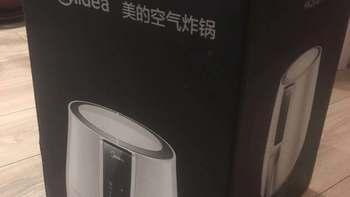 美的HK20Q1-CN空气炸锅使用总结(炸筒|炸栏)