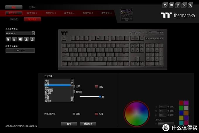 TT X1星脉RGB樱桃银轴机械键盘入手开箱小晒