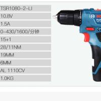 博世 TSR 1080-2-LI(2B) 充电式电钻起子购买理由(专业|质量)