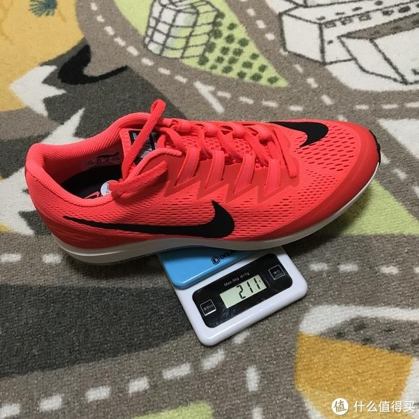折扣店有惊喜!Nike Air Zoom Speed Rival 6跑鞋
