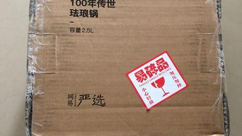 丹桂金秋限量款珐琅锅使用总结(说明书|颜值|质量)
