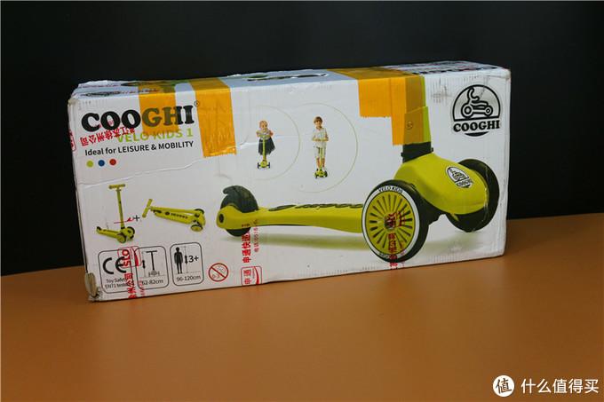 给孩子选儿童滑板车,我选英国COOGHI 酷骑,会有贵的道理!