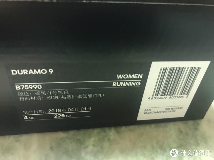 给老公买的鞋子(三):Adidas 阿迪达斯 NEO 休闲跑步鞋+我的两双