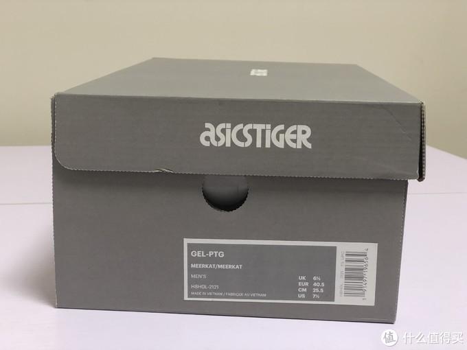 《灌篮高手》泽北荣治同款—Asics Tiger Gel-PTG 开箱