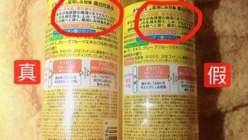 乐敦 Melano CC 维生素C美白化妆水使用感受(瓶身|版本)