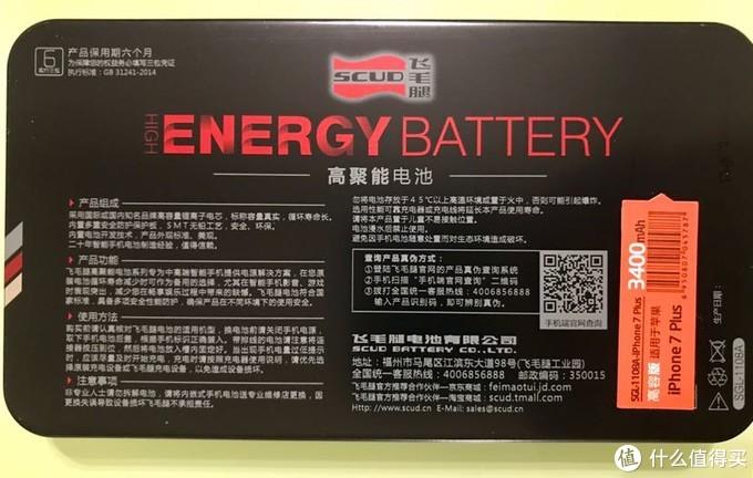 自己动手丰衣足食——iPhone 7P更换电池满血复活记