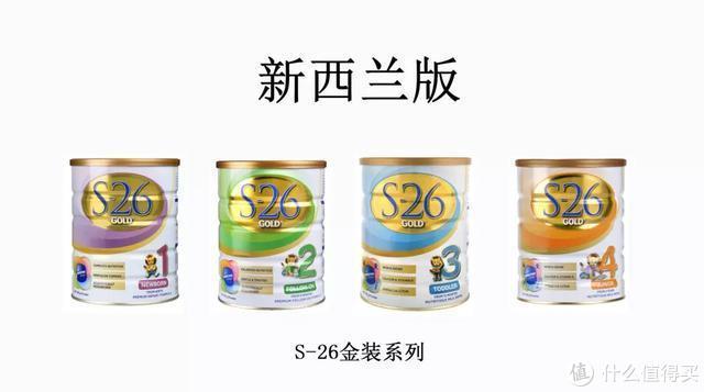 惠氏38款奶粉全面评测:贵的未必好!