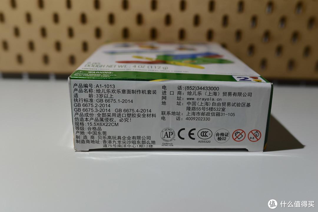 东莞产 产品成分看不出来 只说是进口塑胶安全材料