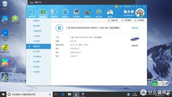 惠普EliteBook 755 G5 15.6英寸笔记本使用体验和换货的故事