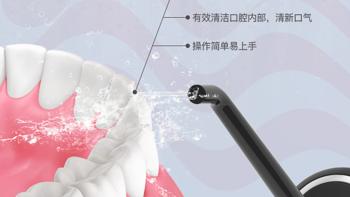 心诺 便携式冲牙器购买理由(水压)