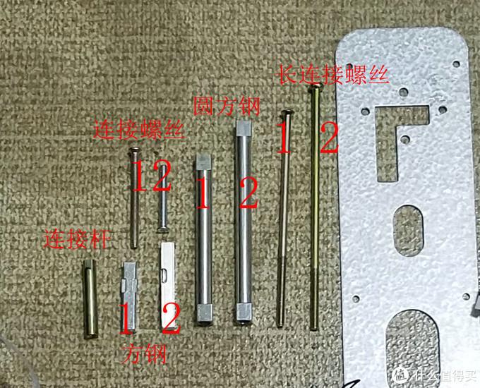 外面板主要安装连接杆,根据门的厚度选择合适的圆方钢