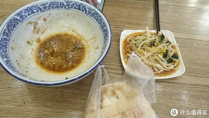 吃在西安,走在西安