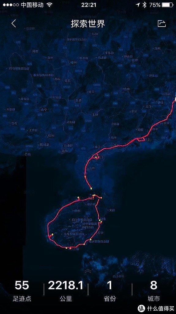 广州出发,海南岛环岛全程概览