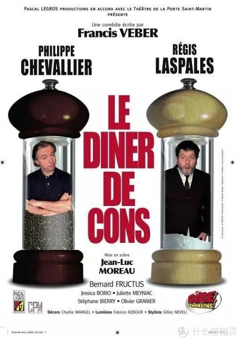 收藏好这20部高分法国喜剧片让你一整年笑得合不拢腿