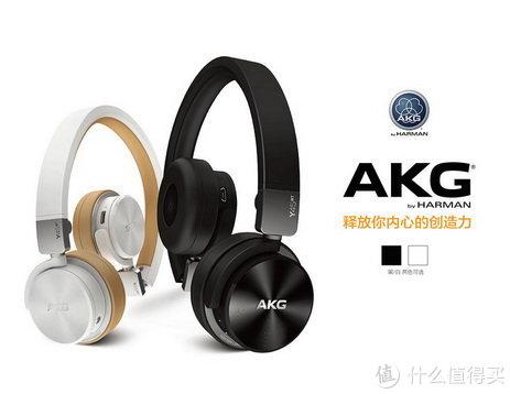 AKG Y45BT蓝牙耳机,我认为可以作为蓝牙耳机音质的一个标杆