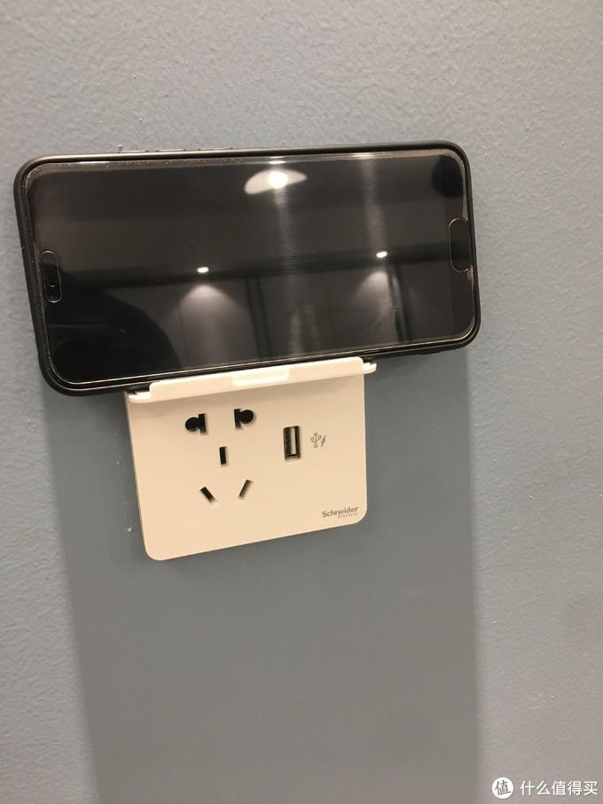 带USB充电口,价格略高