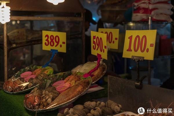 一口价的海鲜餐