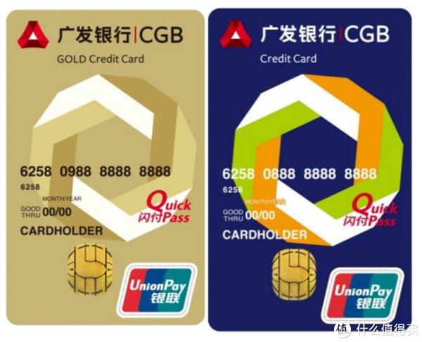 2019年入坑信用卡为时不晚指南及入门卡推荐