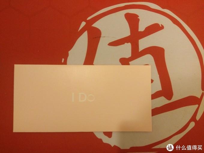 信封里面的发票证书等东西我取出来,自己写了一封小信放在了里面