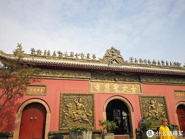 这附近有个寺庙