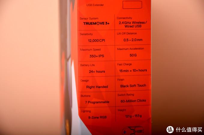 一个可以完全关闭灯光的RGB鼠标——赛睿 Rival 650 评测分享