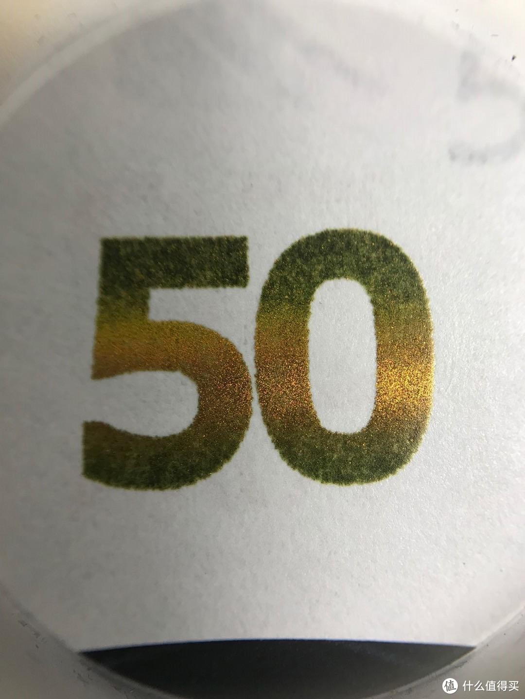 涨幅已经超过10%:人民币发行70周年纪念钞您拿到了吗?